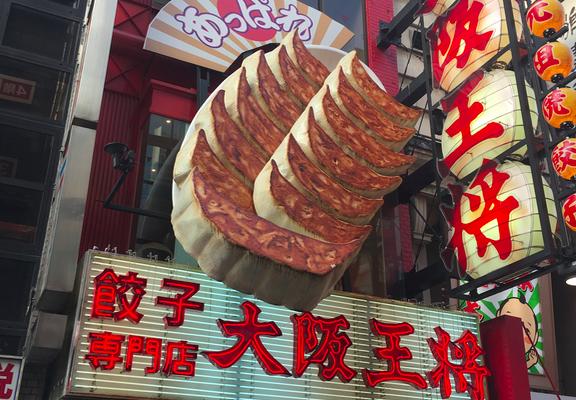 Dotonbori, in de food hoofdstad van Japan, Osaka een echte must see voor food liefhebbers