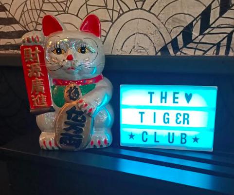 Hotspot in Breda: Het lekkerste Asian (street)Food eet je bij The Tiger Club